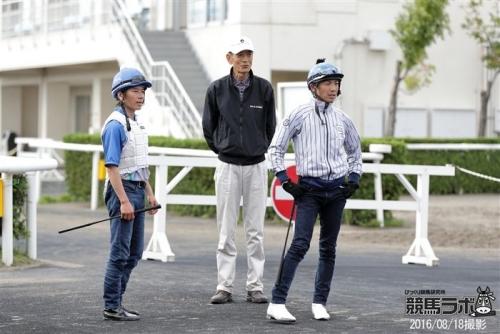 【競馬】岡田総帥、トラストに意気消沈する