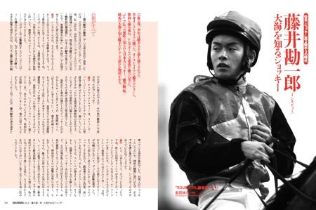 【競馬】9月27日(火)JRA騎手一次試験。受かるのは誰だ?
