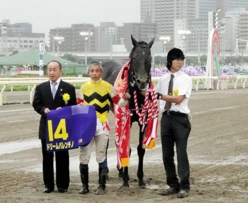 【競馬ネタ】岩田「僕のことは忘れても、ドリームバレンチノのことは忘れないでください」