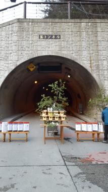 釜トンネル入口