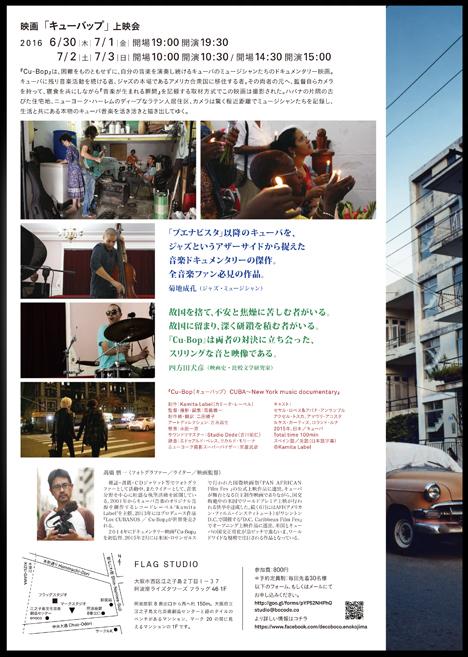 cu-bop_2016_630_703.jpg
