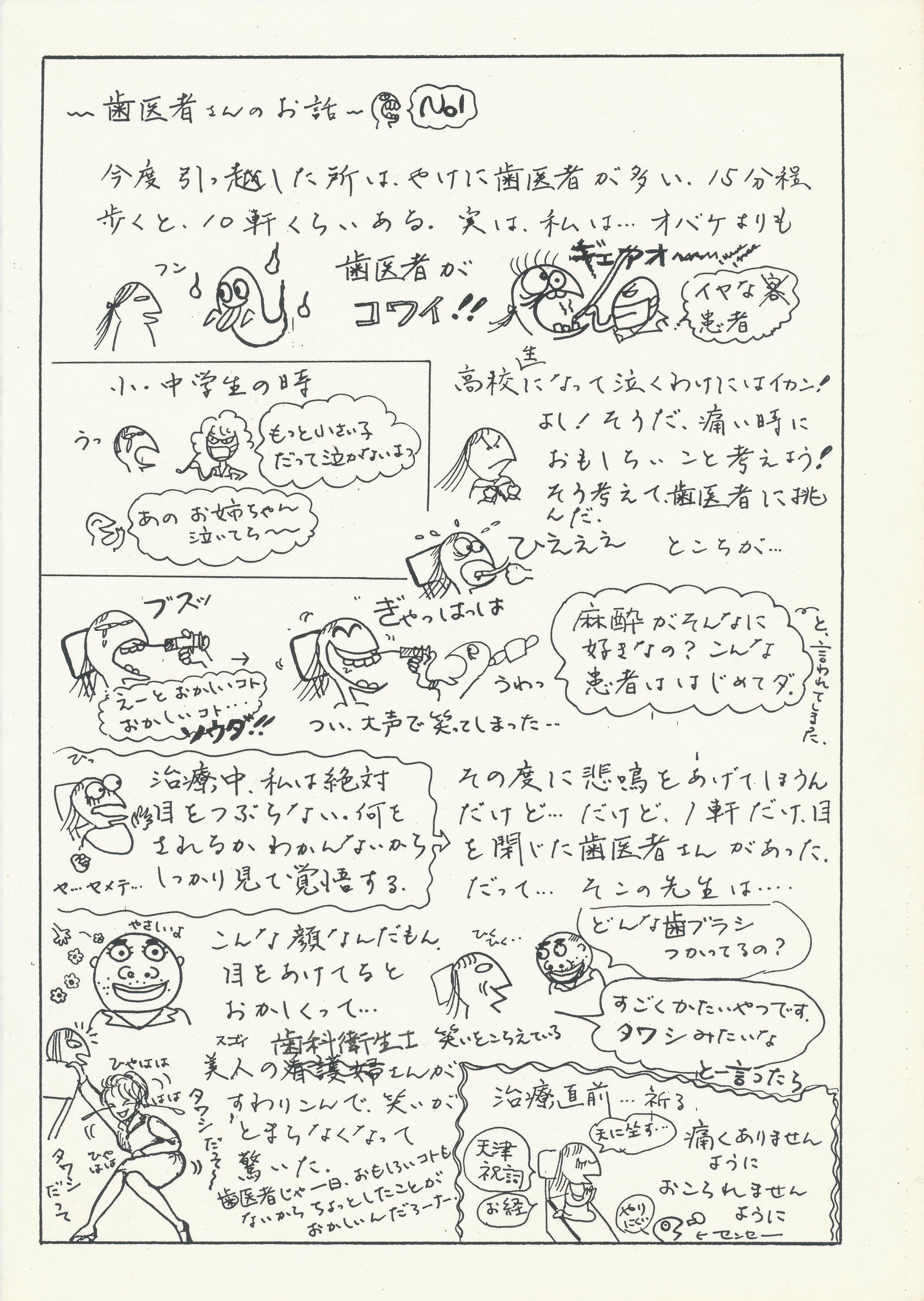 IMG_0001_mini (4)