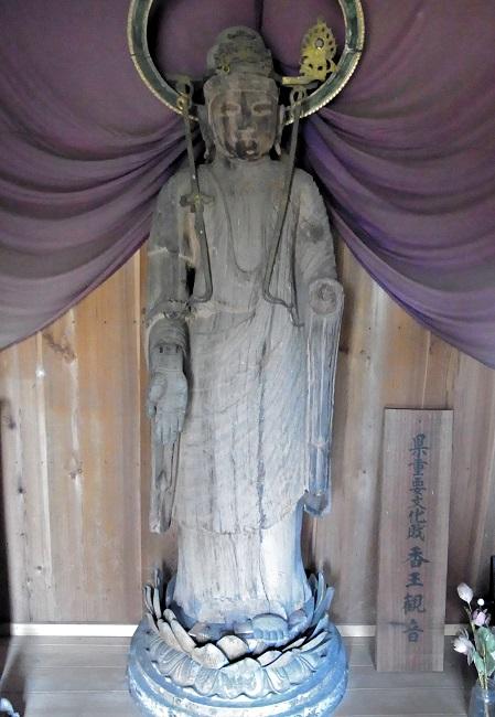 福光園寺・香王観音像~吉祥天像か?