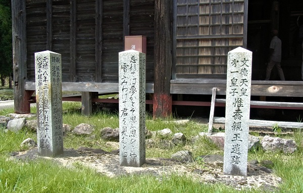 安楽寺堂前に立てられた、惟喬親王ゆかりの石碑