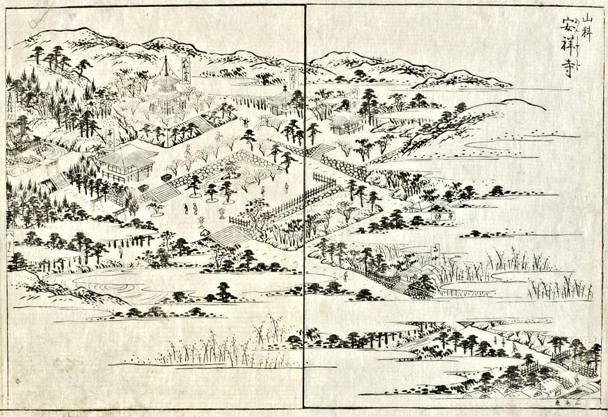 都名所図会の安祥寺伽藍