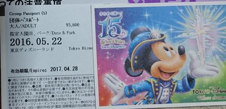 201605194.jpg