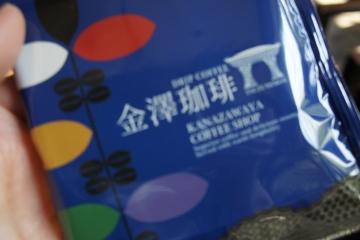 DSC00180.jpg