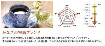 setinfo_kanazawa.jpg