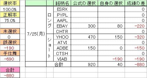 160725_QM33.jpg