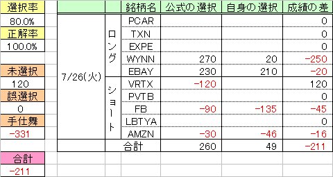 160726_u_QM33.jpg