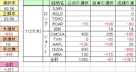 160727_u_QM33.png