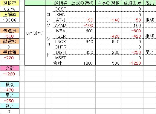 160810_u_QM33.png