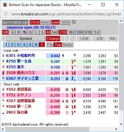 160818_J_BS.png