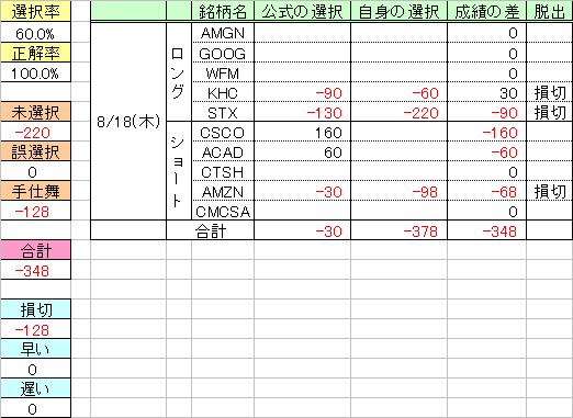 160818_u_QM33.png
