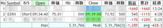 160825_u_DT.png