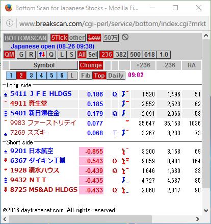 160826_J_BS.png