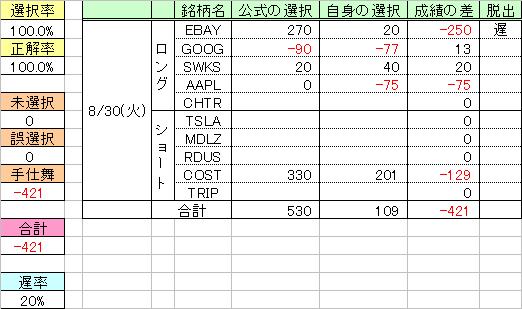 160830_u_02_QM33.png