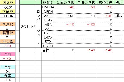 160831_u_QM33.png