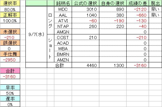 160907_u_QM33.png