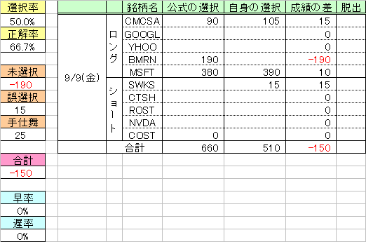 160909_u_QM33.png