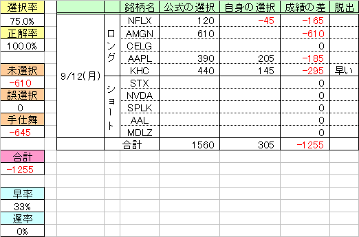160912_u_QM33.png