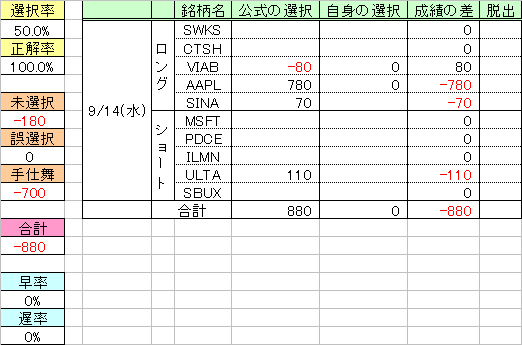 160914_u_QM33.png