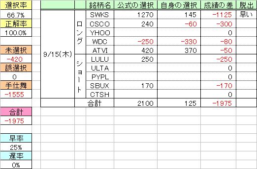 160915_u_QM33.png