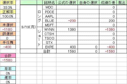 160919_u_QM33.png