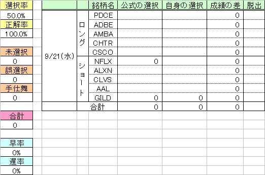 160921_u_QM33.png