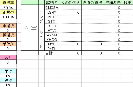 160923_u_QM33.png