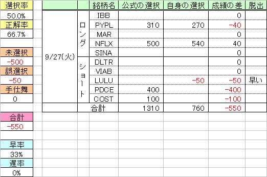160927_u_QM33.png
