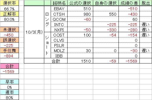 161003_u_QM33.png
