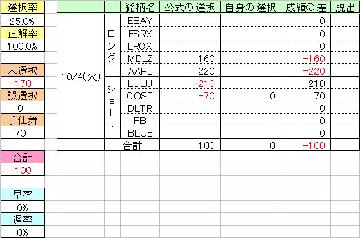 161004_u_QM33.png