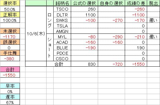 161006_u_QM33.png