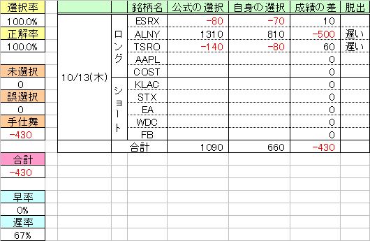 161013_u_QM33.png