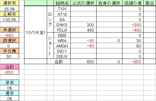 161014_u_QM33.png