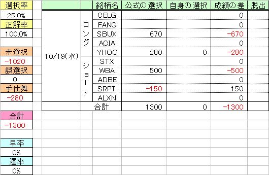 161019_u_QM33.png