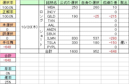 161020_u_QM33.png