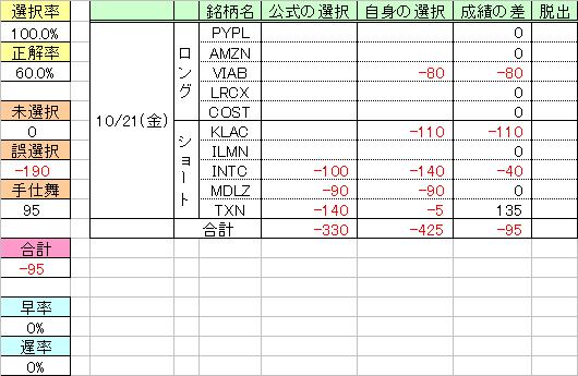 161021_u_QM33.png