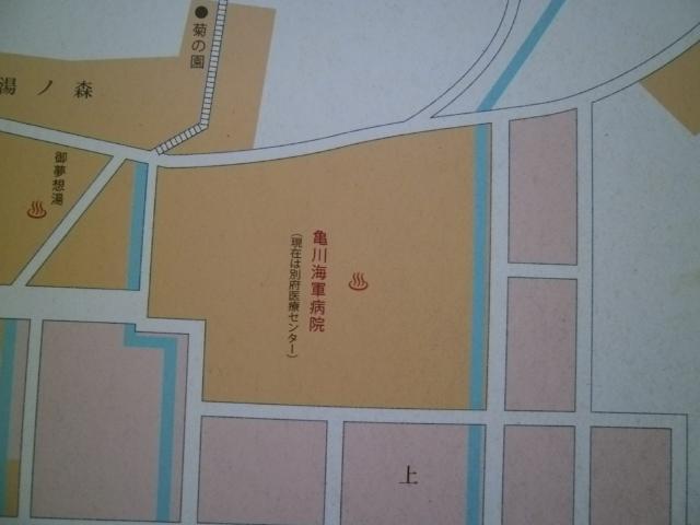 別府海軍病院 (1)