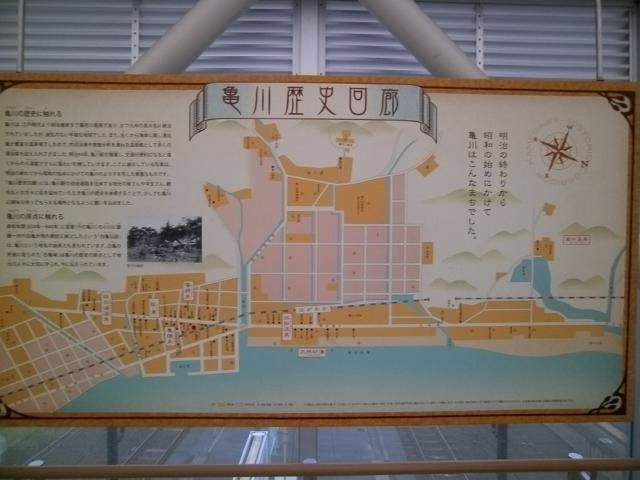 別府海軍病院 (2)