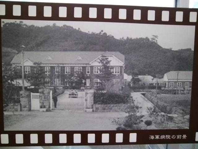別府海軍病院 (3)