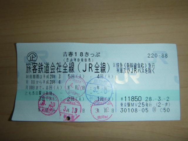 P1030323.jpg