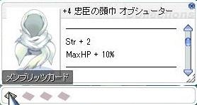 めいゆみ6