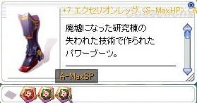 めいゆみ3