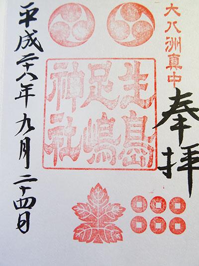 20161001-18.jpg