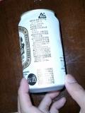 サッポロビール サッポロラガービール3