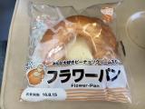シライシパン フラワーパン