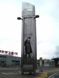 JR花巻駅 垂れ幕用