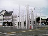 JR花巻駅 風の鳴る林